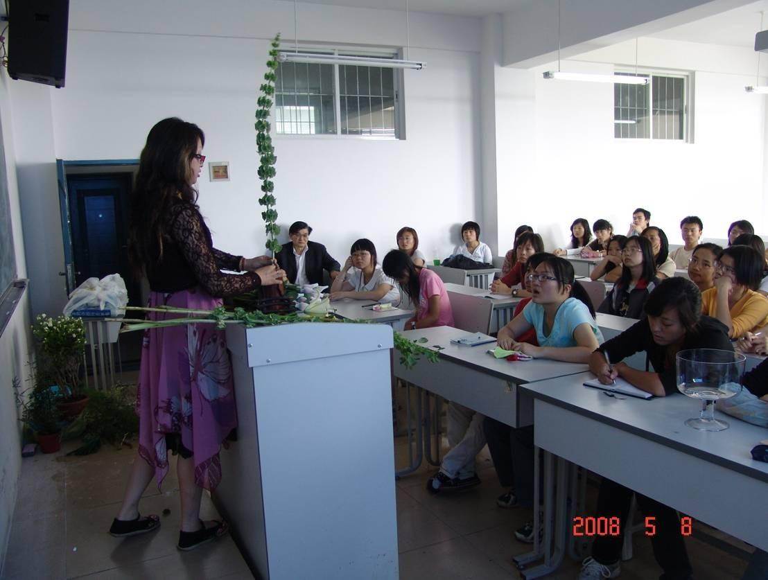 教学实践活动