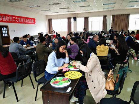 云南师范大学文理学院第三届教职工棋牌比赛